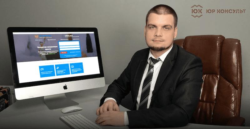 Ответственность за клевету и оскорбление в РФ